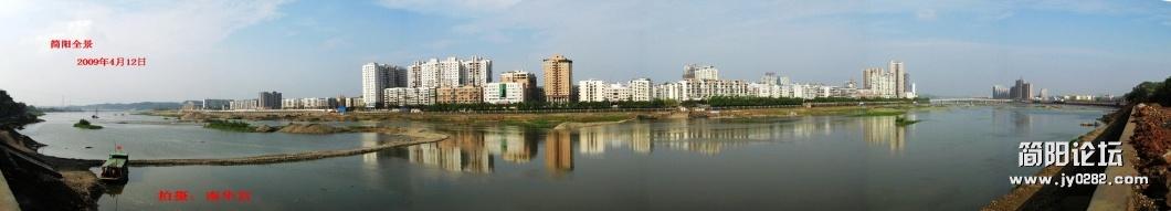 简阳全景2009年4月.jpg