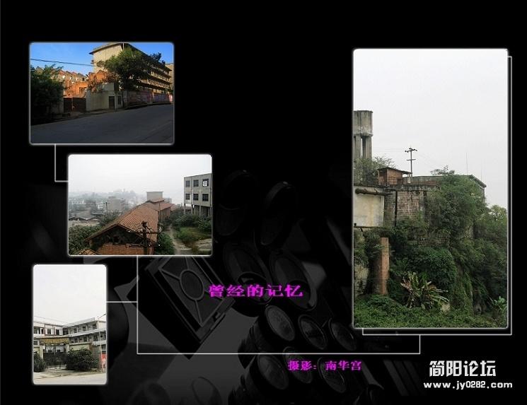 曾经的记忆2.jpg