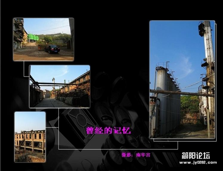 曾经的记忆4.jpg