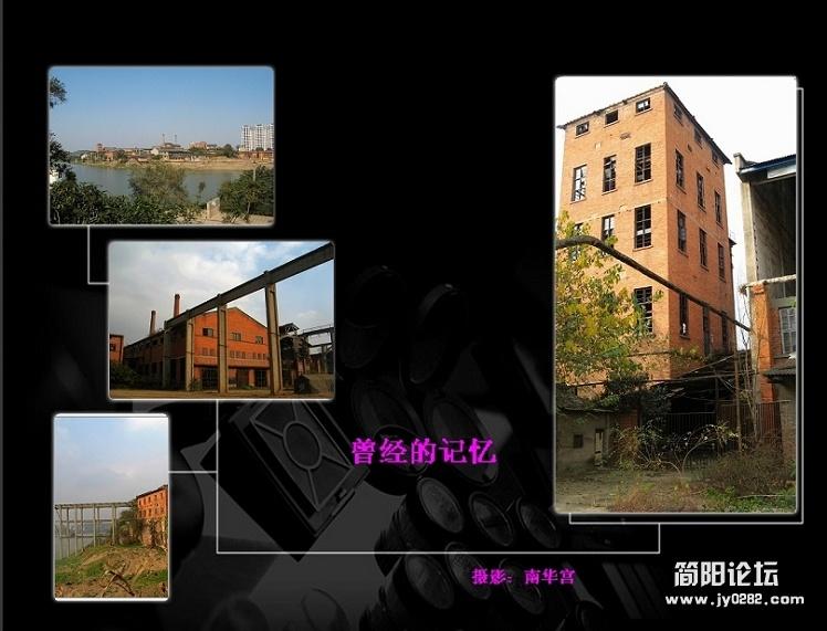 曾经的记忆5.jpg