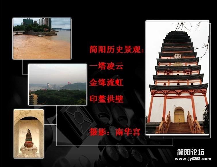 历史景观多图1.jpg