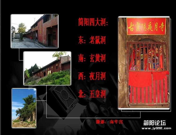 历史景观多图2.jpg