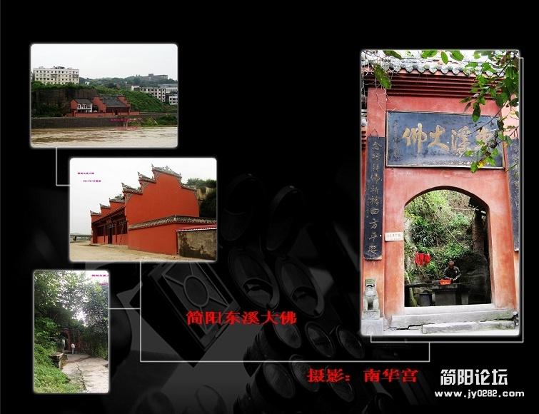 历史景观多图5.jpg