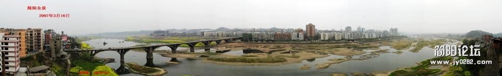 简阳全景2007年3月.jpg