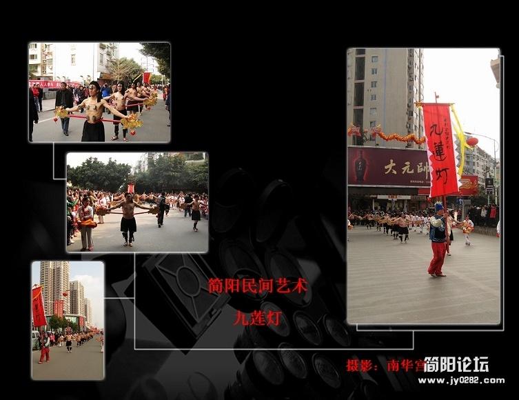 简阳民间艺术2.jpg
