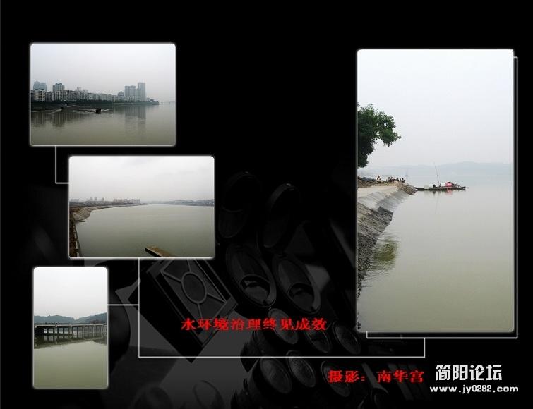 水环境治理5.jpg