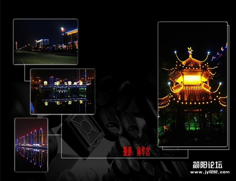 夜景多图2.jpg