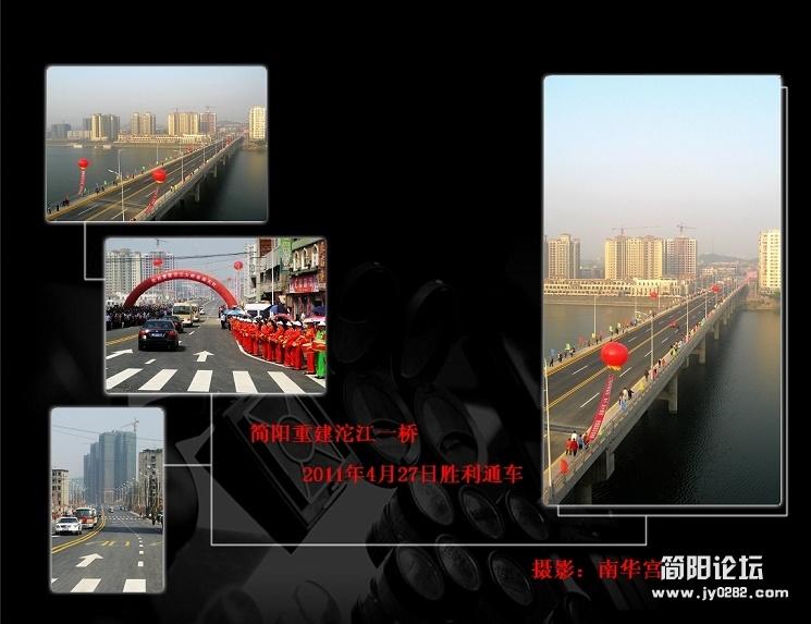 沱一桥1.jpg