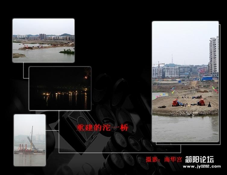 沱一桥4.jpg