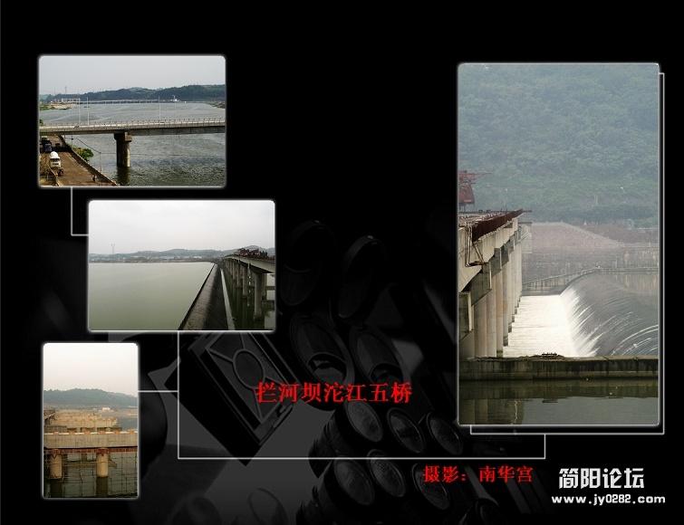 沱五桥1.jpg