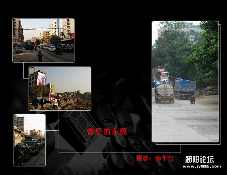 东溪2.jpg