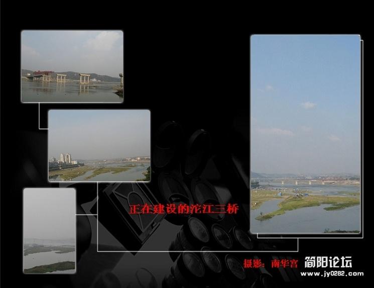 沱三桥1.jpg