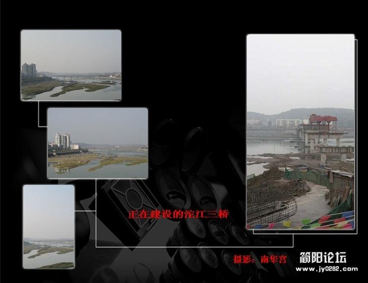 沱三桥2.jpg
