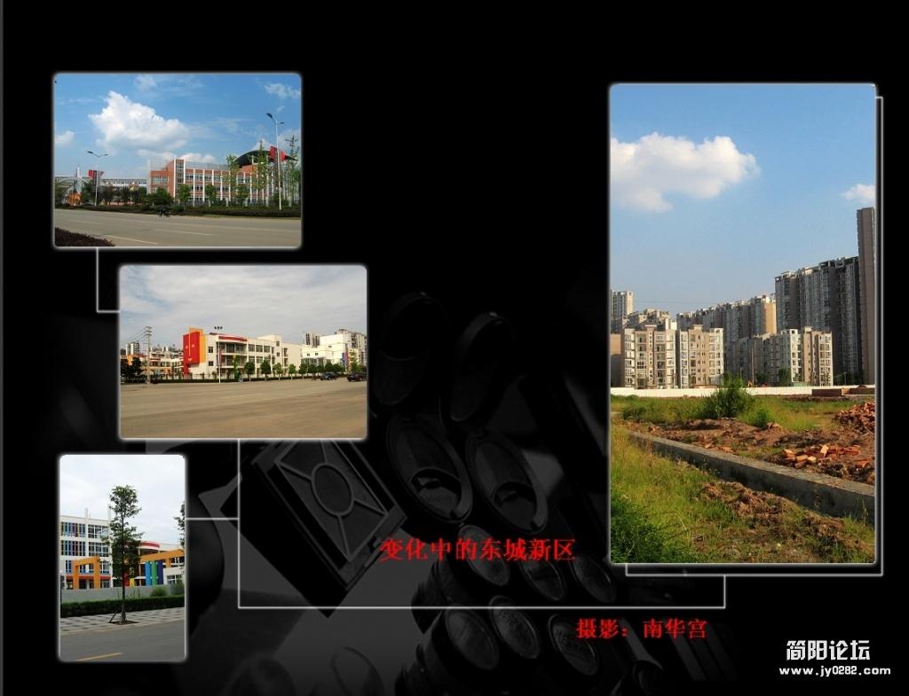 东城新区6.jpg