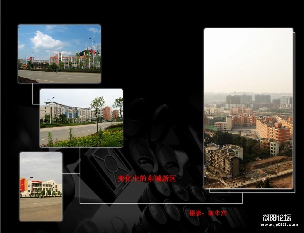 东城新区14.jpg