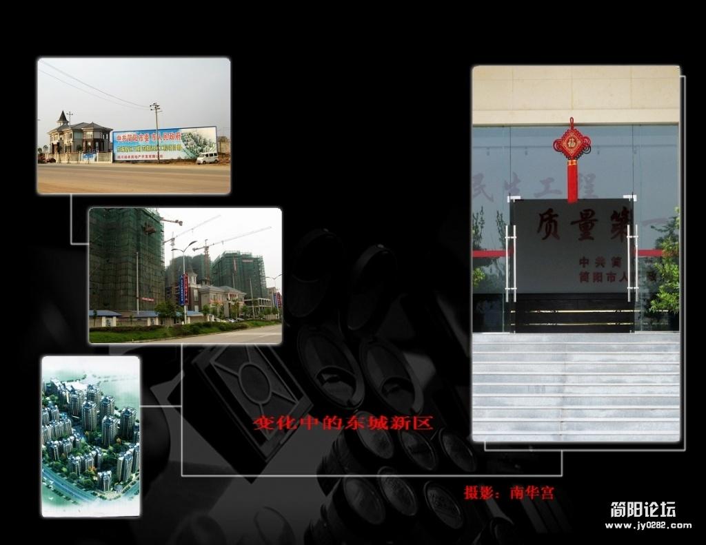 东城新区12.jpg