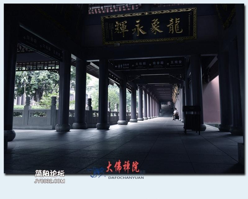 大佛禅院——16.jpg