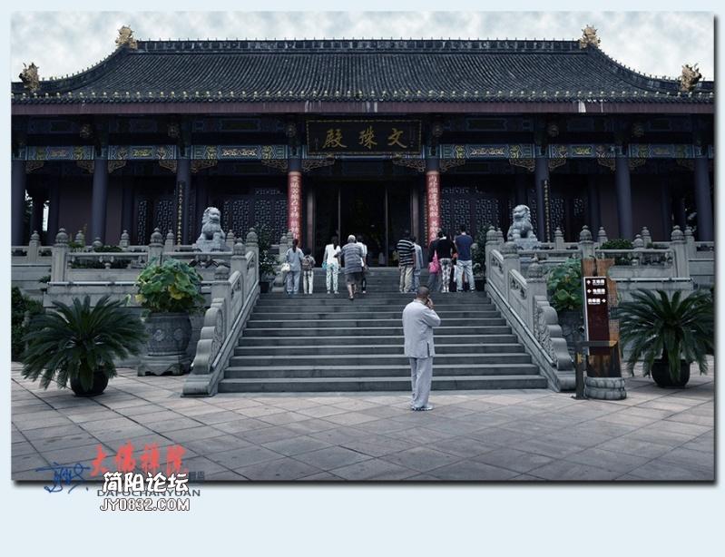 大佛禅院——24.jpg