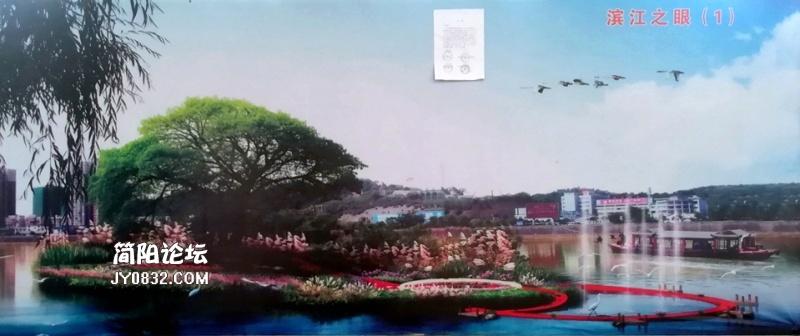 滨江眼规划2jpg.jpg