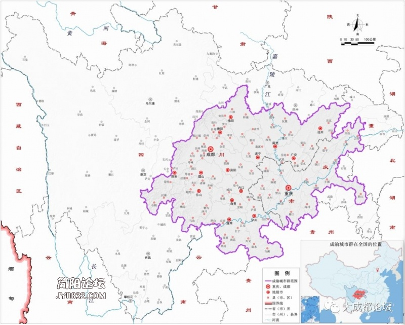 成渝城市群范围示意图.jpg