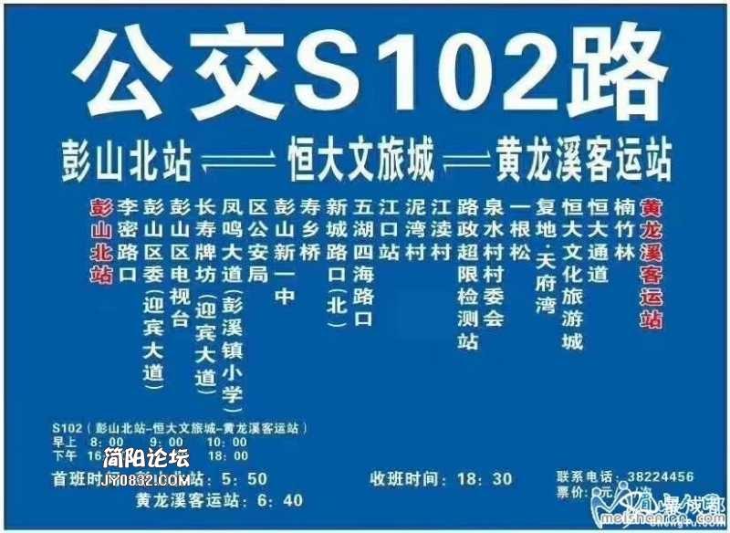 140504z3cd8q0wz320ocoh..jpg