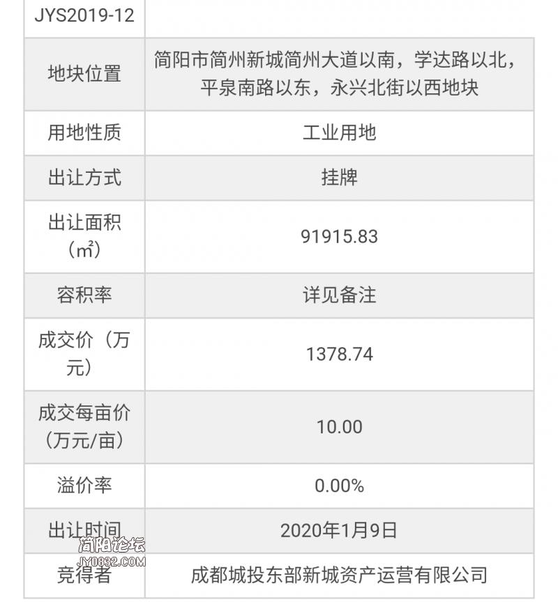 Screenshot_2020-01-11-12-39-45.png
