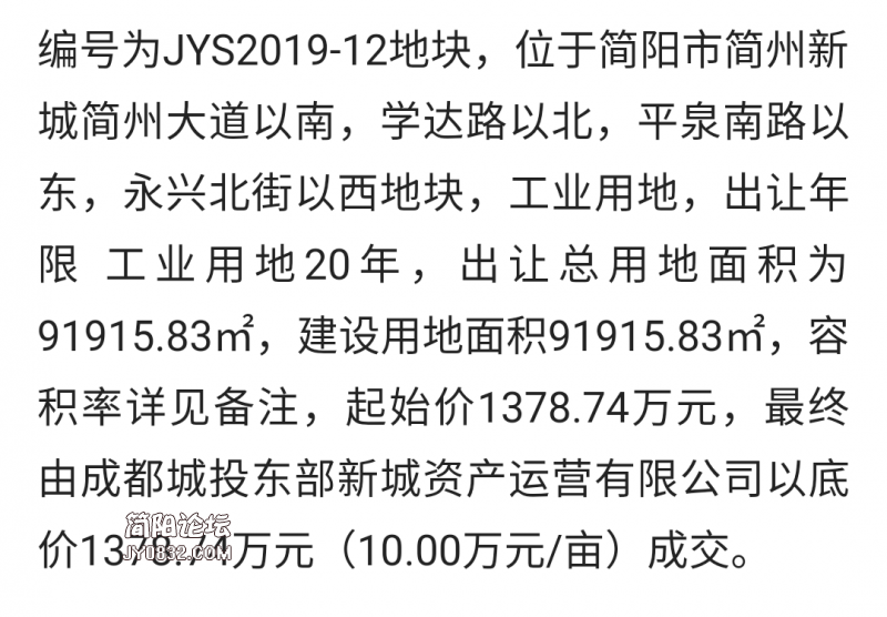 Screenshot_2020-01-11-12-39-57.png