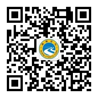 bob官网体育论坛公众号二维码.jpg