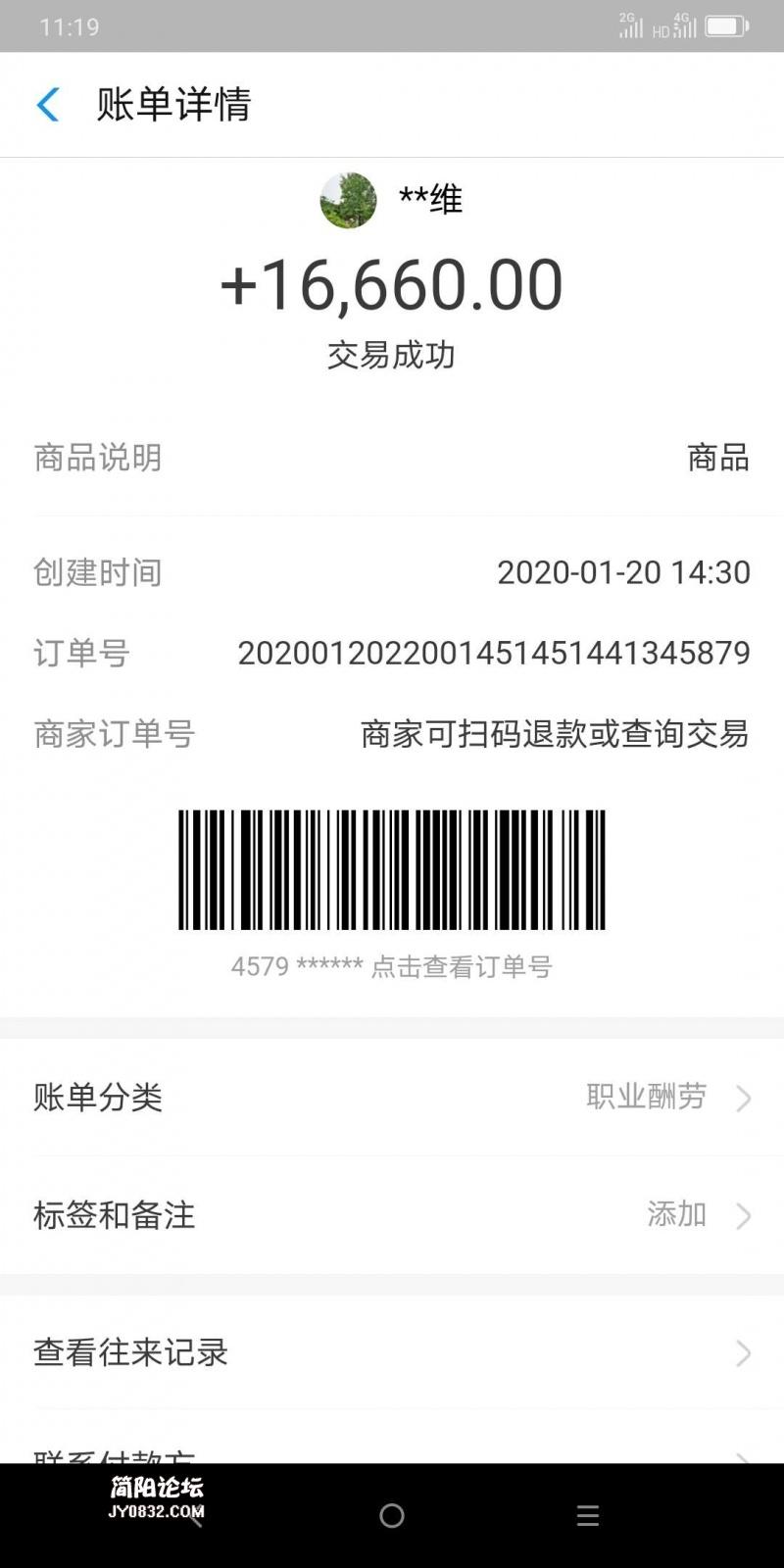 微信图片_20200316112020.jpg