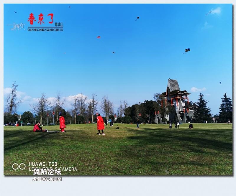 青城之春——11.jpg