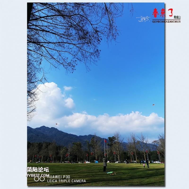 青城之春——12.jpg