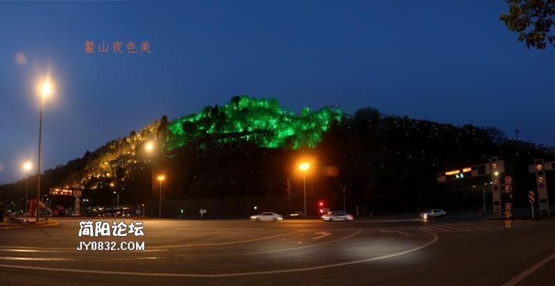 鳌山公园夜景1_副本.jpg