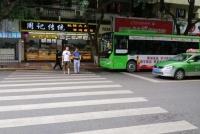 新民街利民桥六路车停靠点违反道法