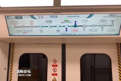 18号线3 4航站楼暂时不会开通吗?