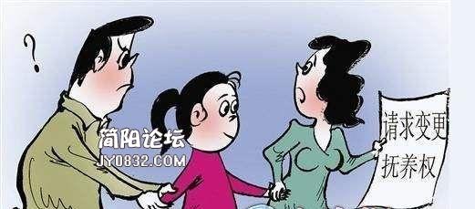 夫妻离婚后,哪些情形下可以变更孩子的抚养权?