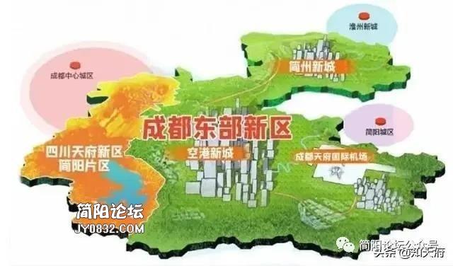 为什么网友觉得简阳市是四川最幸运的城市,近些年变化很大