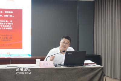 四川陽安律所李進律師為簡陽市稅務局開展民法典專題學習講座