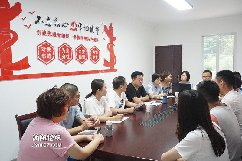 中共陽安律所支部委員會和中共東灌建司支部委員會開展支部交流座談會