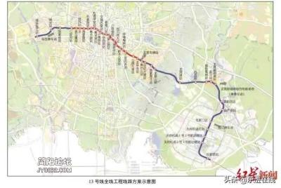 成都地鐵13號線2期工程規劃及啟動情況