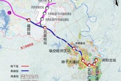 成都市域鐵路S3資陽線,簡陽段設站問題
