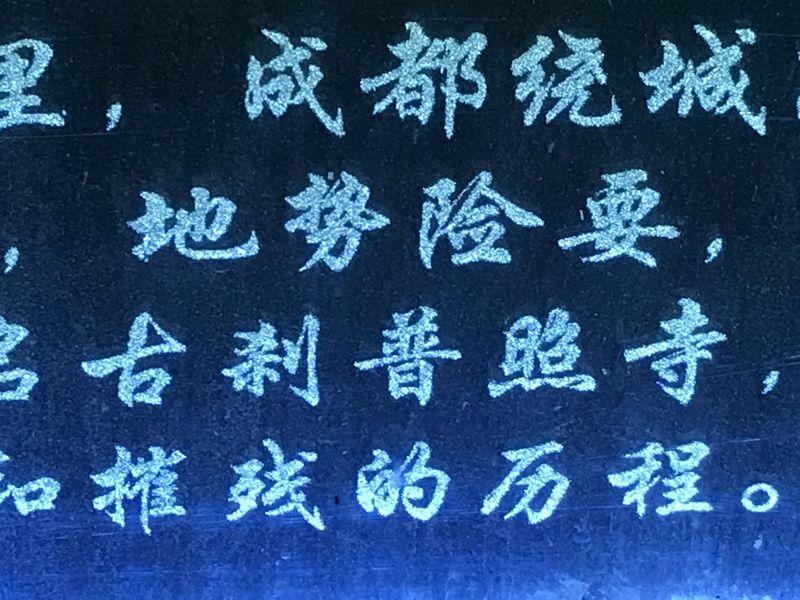 如此錯別字,放在濱江路天天讓路人開心,笑一笑,十年少