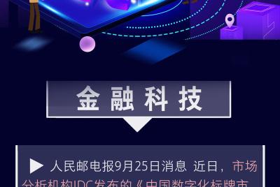 【簡陽網易聯合創新中心】9月第4周互聯網周刊