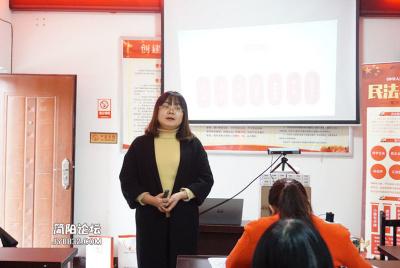 阳安律所律师黄霞前往新市街道新五社区开展民法典专题讲座