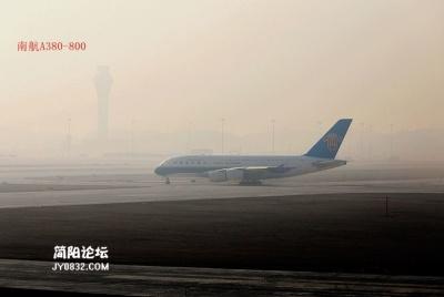 见证与祝贺--成都天府国际机场试飞成功