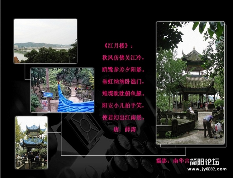 简阳望江亭.jpg