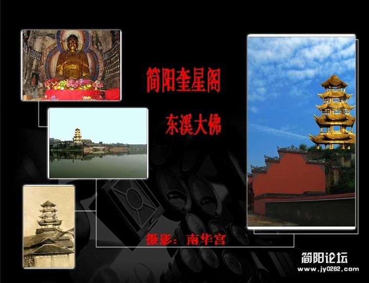 历史景观多图4.jpg