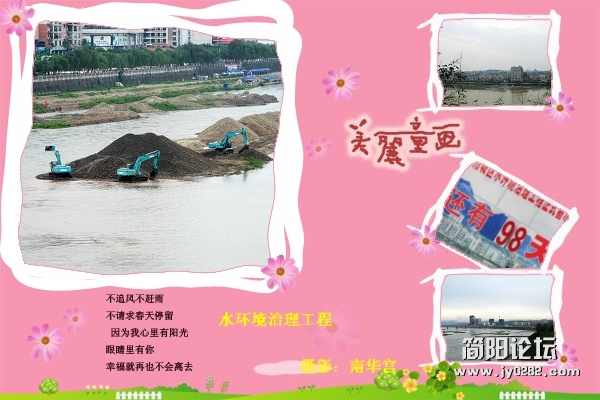 水环境治理4.jpg