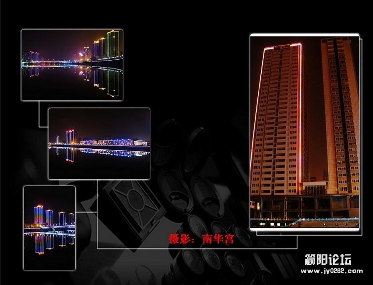 夜景多图1.jpg