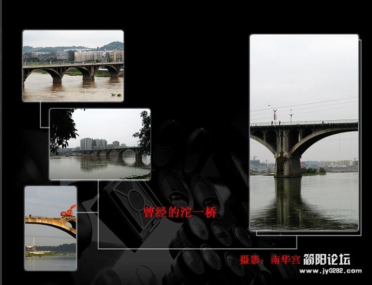 沱一桥3.jpg