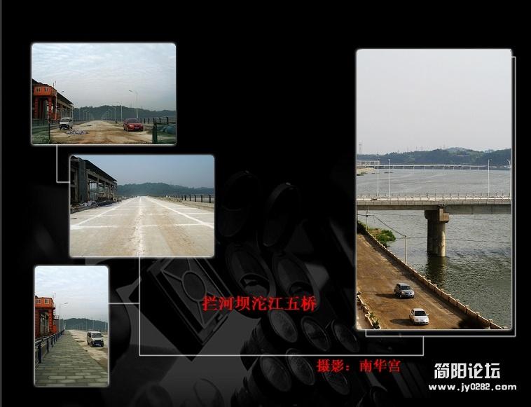 沱五桥2.jpg